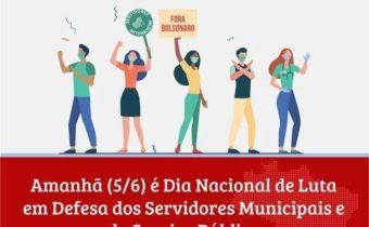 Dia Nacional de Luta em Defesa dos Servidores Municipais e do Serviço Público