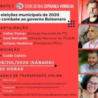 DEBATE | ELEIÇÕES MUNICIPAIS DE 2020 E O COMBATE AO GOVERNO BOLSONARO